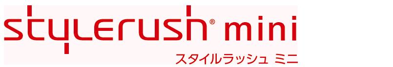 stylerush_logo1_mini